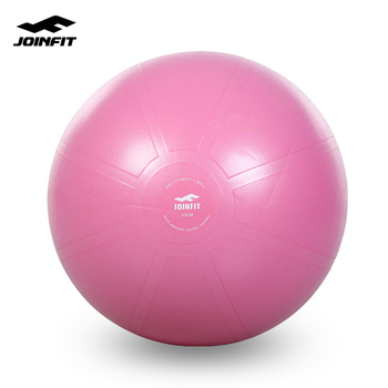 Frosted Surface Fitness Ball