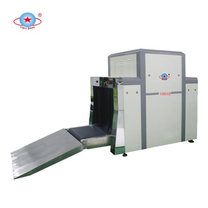 Dongguan Security application x ray equipment.x ray baggage detector factory