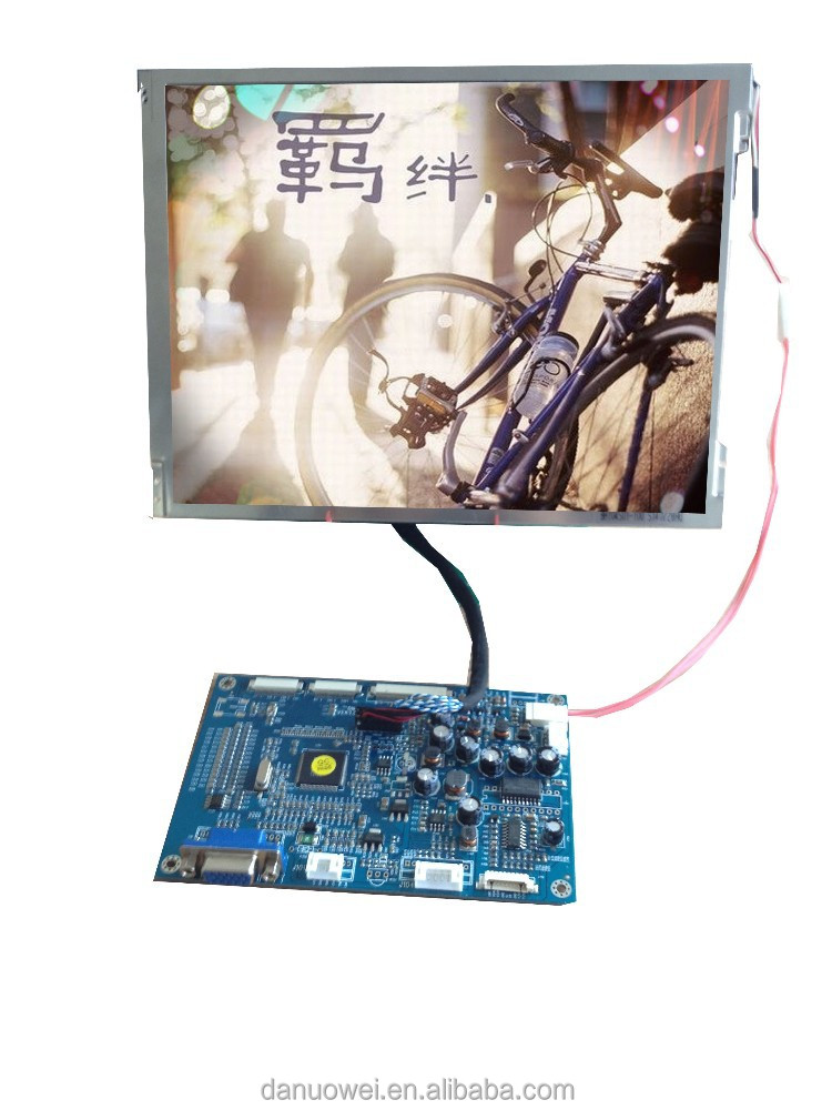Ex works cheap price 10.4 inch 800x600 resolution lcd module for moniter