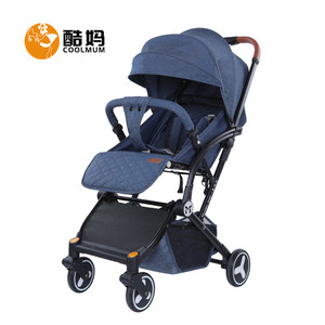 yoya plus 3 Factory supplier car seat cheap baby stroller