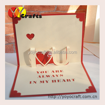 I love you laser cut eco friendly paper 3d pop up greeting cards for i love you laser cut eco friendly paper 3d pop up greeting cards for wedding m4hsunfo