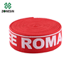 /product-detail/from-18mm-to-120mm-width-custom-red-elastic-waistband-white-logo-jacquard-elastic-band-60709325582.html