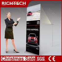 Richtech standard version projection screen banner for advertising
