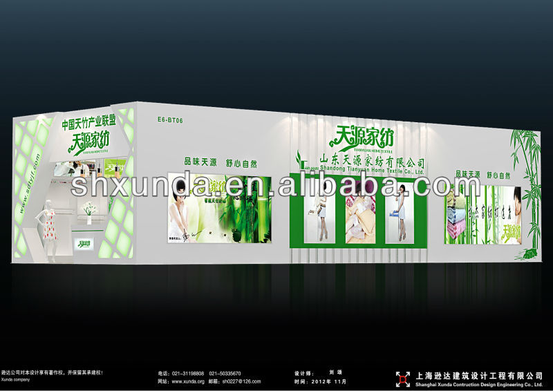 Exhibition Stall Posters : Exhibition stall design and fabrication buy exhibition stall