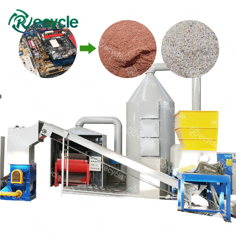 China Metal Waste Recycling Printed Circuit Board Machine Buy Manufacturers And Suppliers On