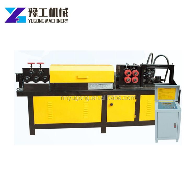 YG Model GTQ 4-14 Rebar Steel Wire Steel Bar Straightening and Cutting  Machine, View wire straightening and cutting machine, Yugong Product  Details