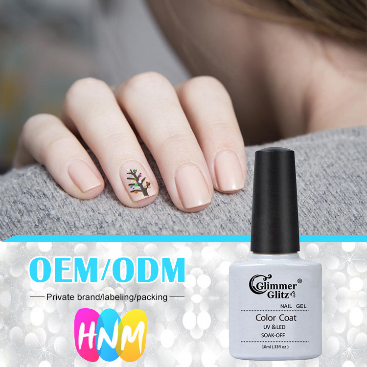 HNM manicure quick dry HNM professional uv gel polish