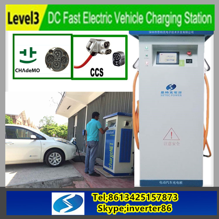 super commercial SETEC AC to DC fast charging station