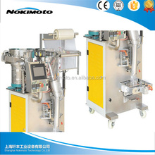 high speed multi lanes shampoo/hair gel / hand washing/ liquid soap / sanitizer packing machine with factory price