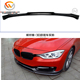 Performance 3D Style Carbon Fiber Front Bumper Lip Fit For 3 Series F30 12up Auto Parts