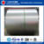 0.14-0.65mm Antifinger print coil galvalume staal