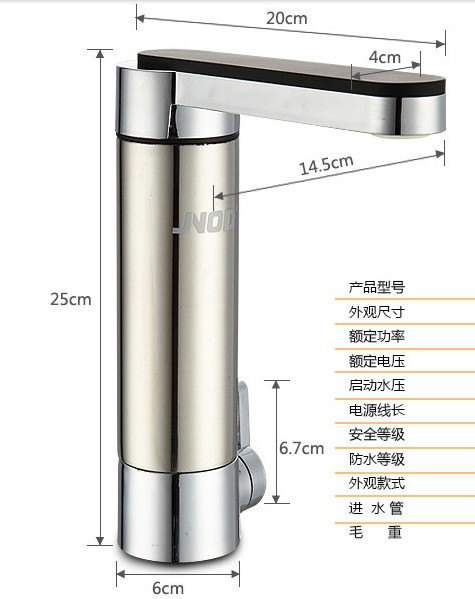 New Kitchen Faucet Less Pressure Than Old One