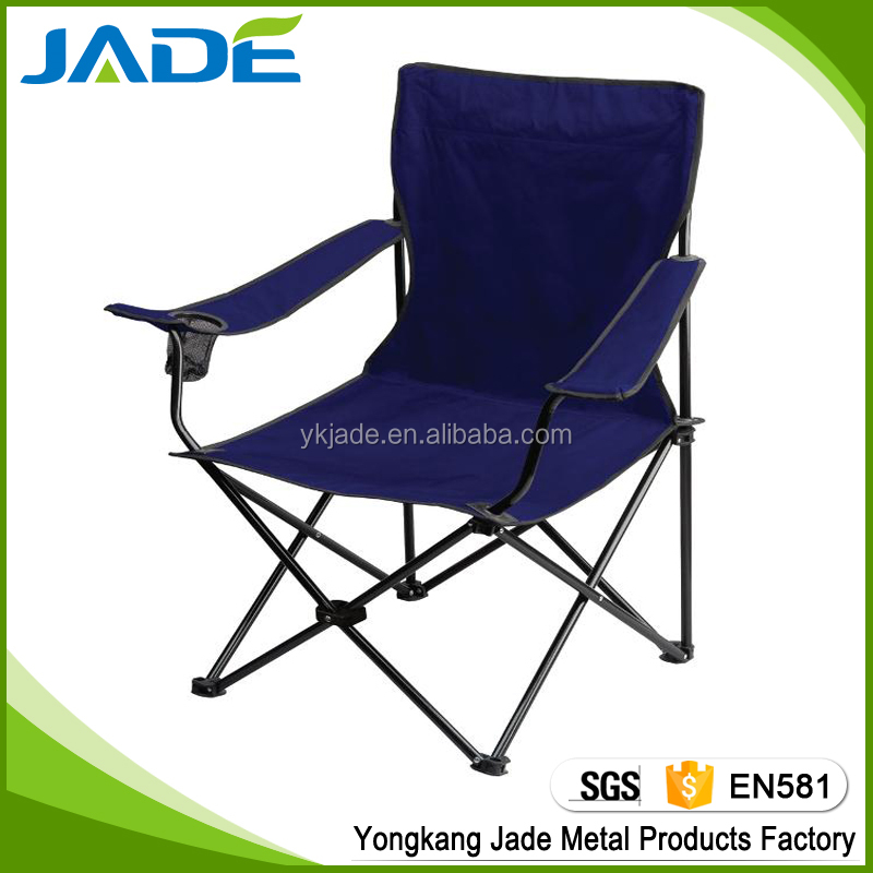 Portable low price folding camping chairs armchair,foldable reclining outdoor recliner chairs wholesale