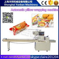 YB-250 Horizontal Ice Cream Packing Equipment ,Automatic Packaging Plastic Bag Pillow Wrapper for Popsicle Stick