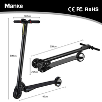 2017 New Products 5 Inch two wheel electric bike carbon fiber electric scooter stand up electric bike