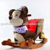 Plush baby rocking Mickey Mouse with wooden base
