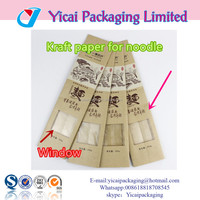 Hot selling popular recycle side gusset kraft paper aluminum foil bag packaging with window