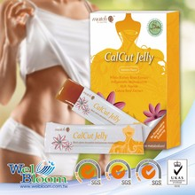 Best Selling Nutritional Belly Fat burner Weight Loss Supplement