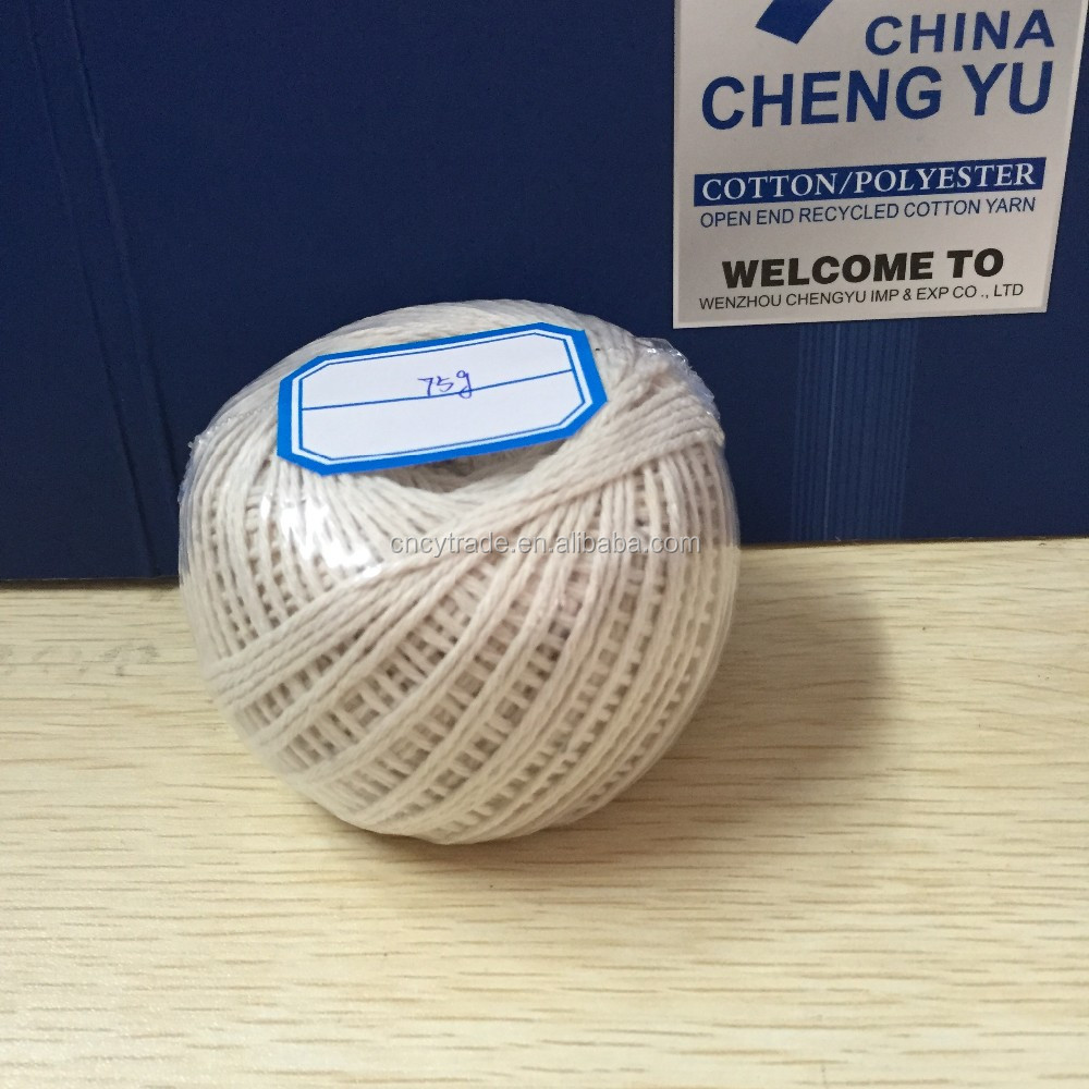 Fashion packaging rope tomato twine cotton twist