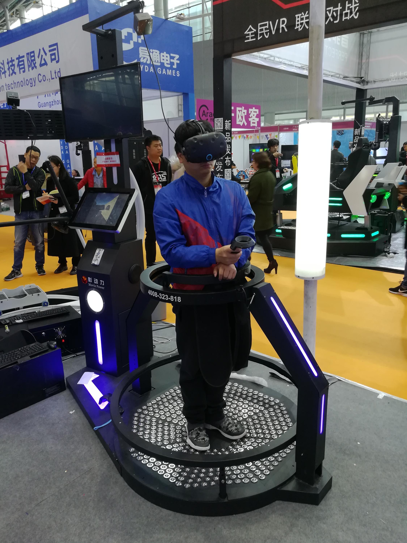 Игровые автоматы беговая интернет зал игровые автоматы виртуальные