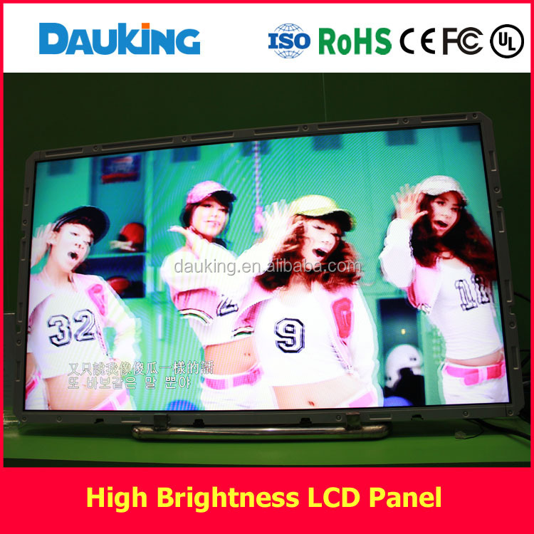 42inch sun readable high brightness water proof lcd screen advertising outdoor lcd panel