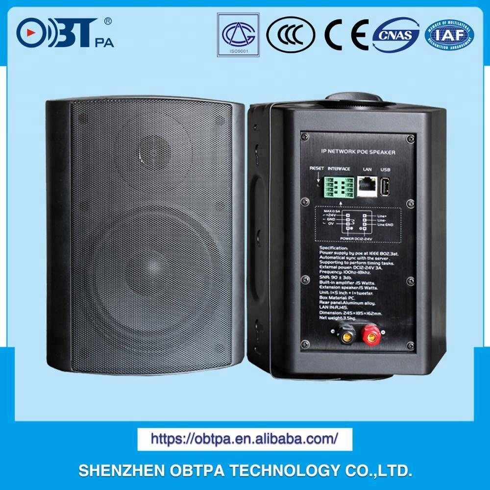 Ad OBT-9806 Series Top Rated High Sound Quality IP Network POE Speaker/SIP Speaker (wall mount speaker)