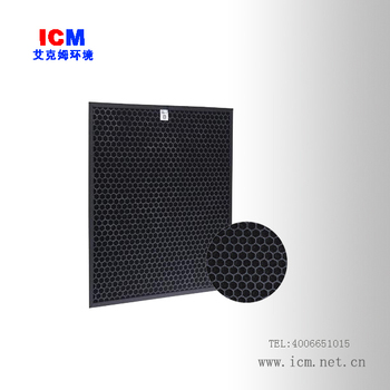 Air Treatment Coal-based Granular Activated Carbon Filter ...