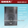 SHIER BK12-305-2 15 inch 2.0 channel Power Pro active audio speakers
