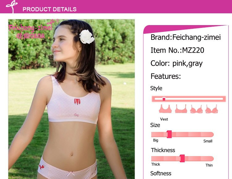 68881c7cad These are the best thermal underwear girls you ever met. All of our boys  briefs underwear for boys and girls are very colorful and useful.