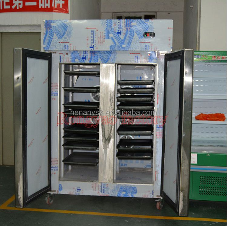 IS-MLHR10SD -45~-70 Super-Chilled Low Temperature Freezer Fast Cooling Dumpling Seafood Cabinet Good Quality Hot Sale