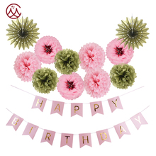 Unforgettable birthday paper decoration suit happy kids birthday party supply set
