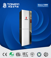 Tongyi Air source All in one heat pump