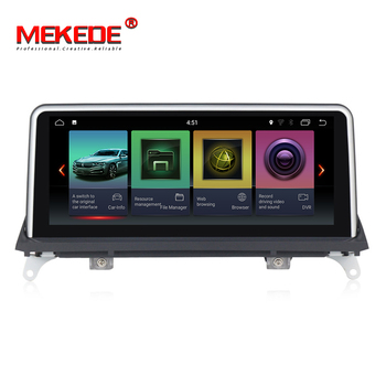 MEKEDE PX6 ID7 6core Android 8.1 2G+32G car dvd player for BMW X5 E70 X6 CCC CIC Original E71 2007-2013 WIFI GPS BT SWC