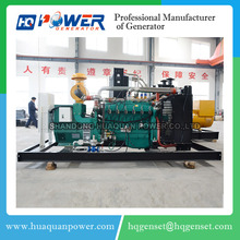 120kw 150kva power generator natural gas prices