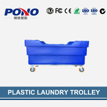 2017 Selling best quality cost-effectiveplastic linen trolley for washing machine,beautifully designed and supremely functional