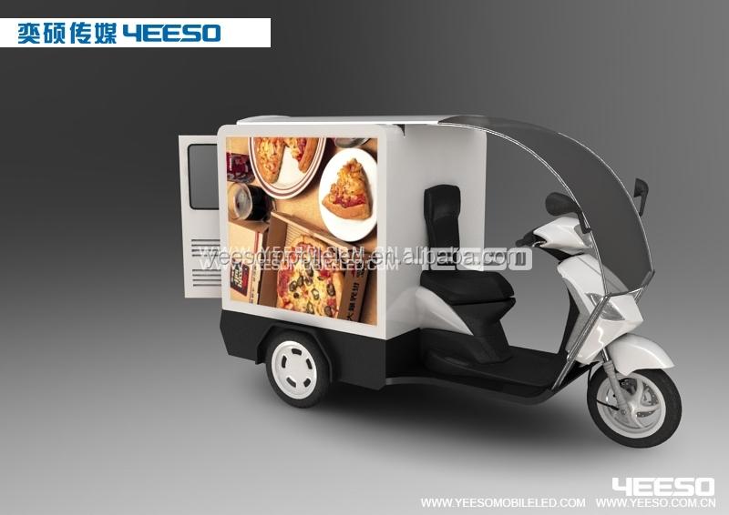 reclame elektrische bakfiets driewieler voor ijs pizza brood drankjes voedsel promotie sales. Black Bedroom Furniture Sets. Home Design Ideas
