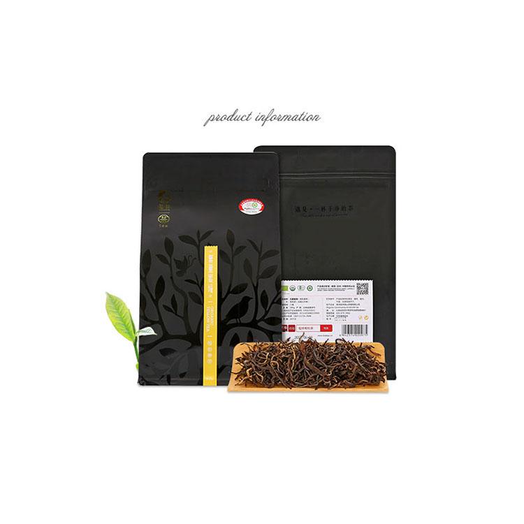 Most Popular Usda Organic Yellow Tea For Tea Buyers In Europe tea - 4uTea   4uTea.com