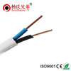 Flexible wire PVC insulated cable RVV electric cable