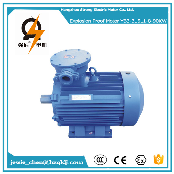 90kw 125hp Y series aluminum shell cast iron housing explosion proof motor