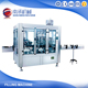 China Factory Plastic Bottle Tea Juice Processing Equipment
