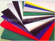 Low price for hdpe sheet / polyethylene board