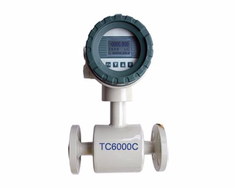 Conventional&Popular Compact Type Electromagnetic Flow Meter
