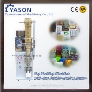 2-99g Packing Machine with Bag Position Setting System
