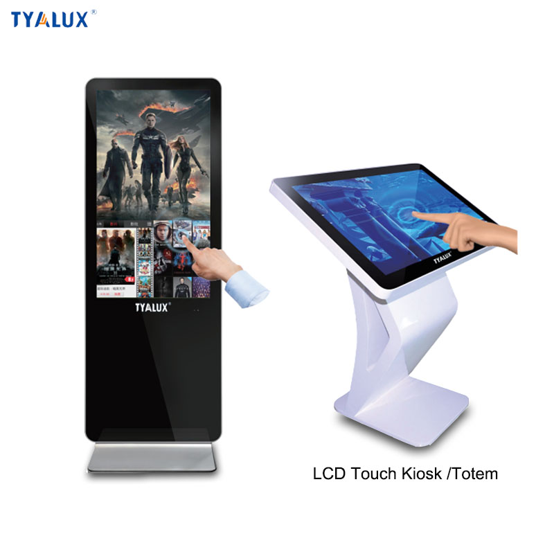 Indoor application advertising touch screen standing digital signage kiosk