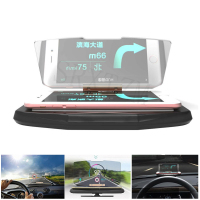 2016 NEW product ! head up Anti-theft display GPS HUD mobile phone holder support multi-brand cars or Cell Phone