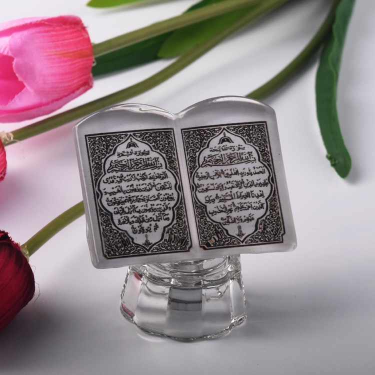 Islamic Books Gift Islamic Wedding Favors Give Away Gift <strong>Craft</strong>