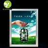 /product-detail/new-style-a2-aluminium-photo-frame-led-lighting-box-60148983179.html