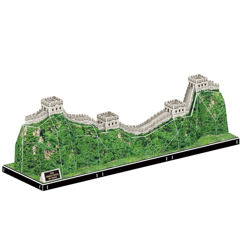 great wall of china website