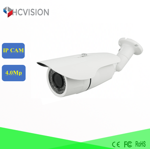 high quality H.265 encoder 4Mp ip camera ir waterproof outdoor camera housing