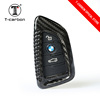 T-carbon car accessories auto remote key shell car keys cover